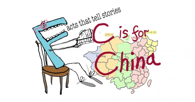 Cartoon of an F saying facts that tell stories